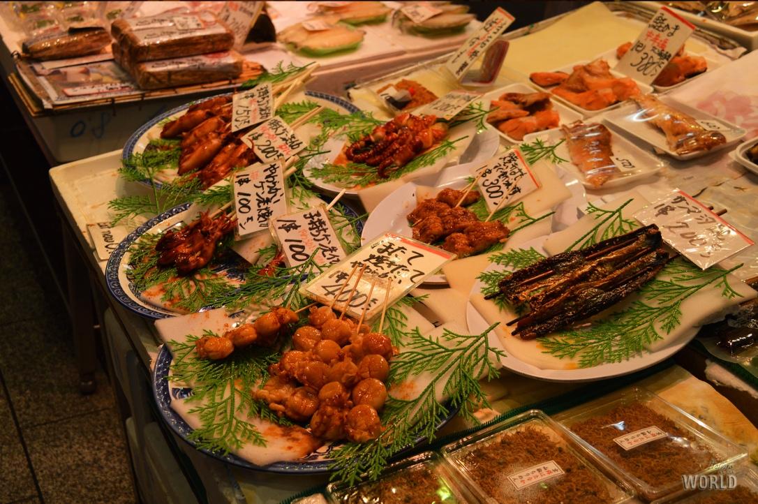 fish-nishiki