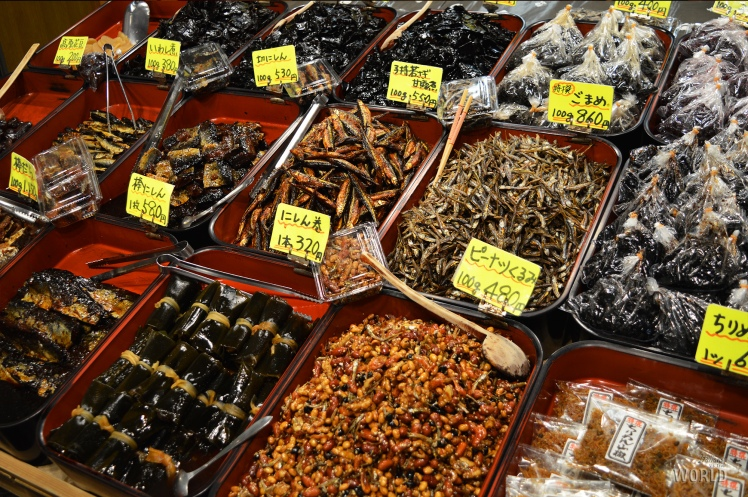 nishiki-pesce-affumicato