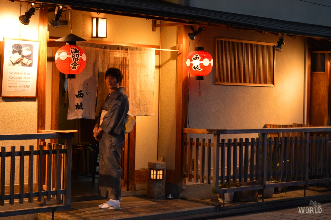 people-of-gion