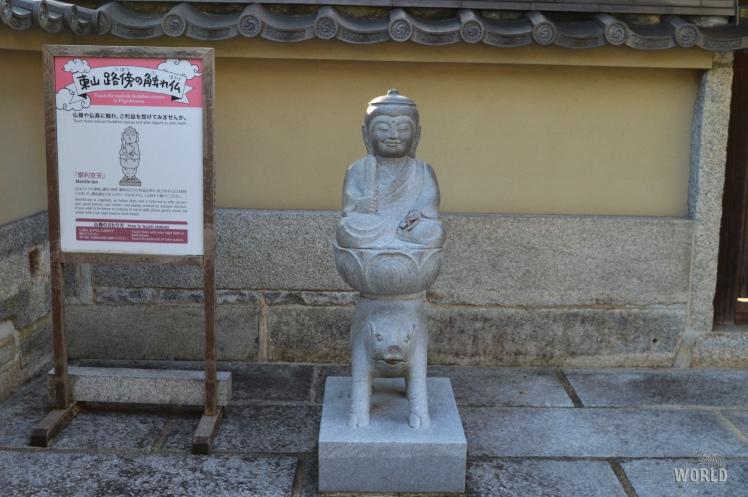 caccia-ai-buddha-marishiten