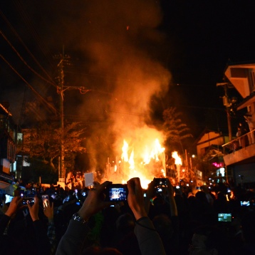 kurama-fire-festival-1