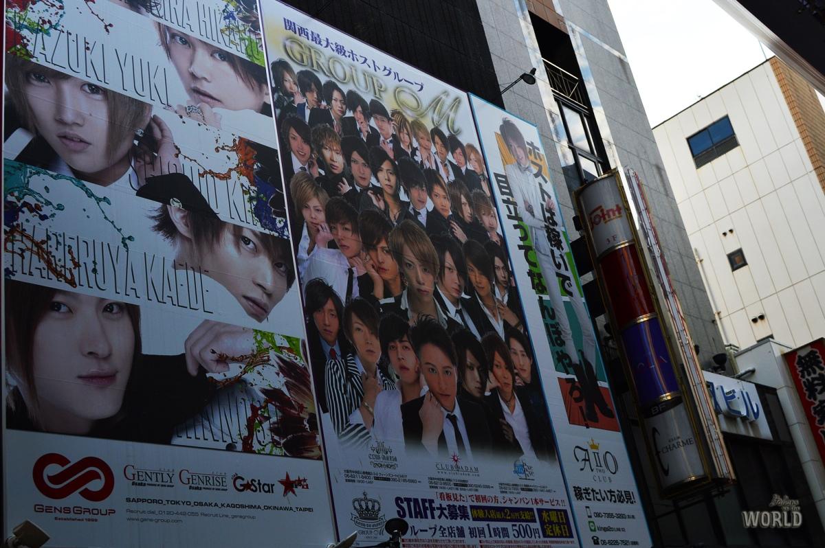 La verità sugli Host Club - Quattro chiacchiere con un'hostess in Giappone