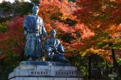maruyama-park