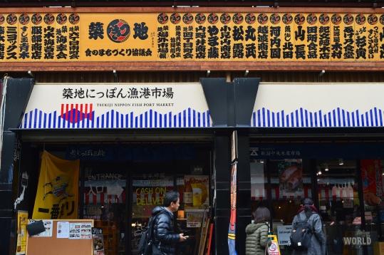 tsukiji-market-0