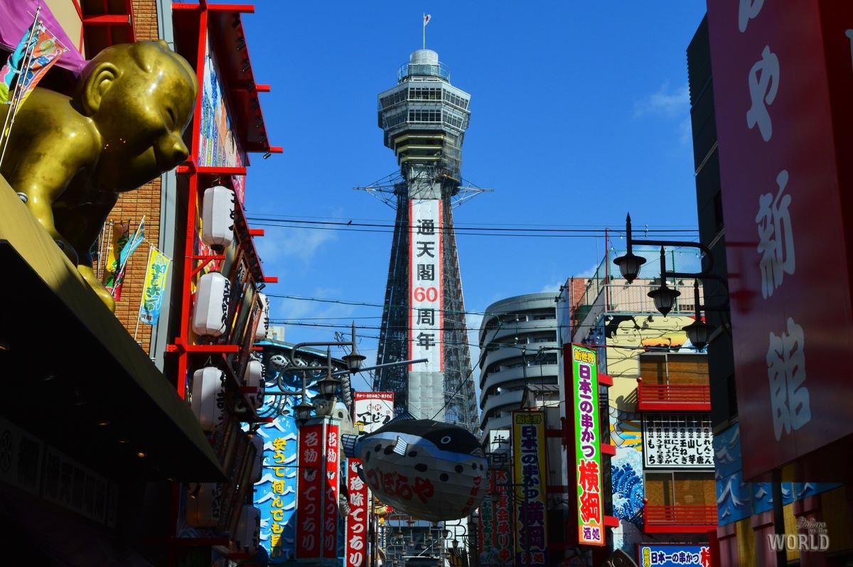 Un'Osaka tutta da mangiare: un week end nella capitale del Kansai