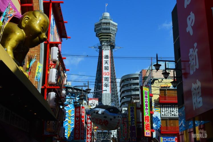 tsutenkaku-tower