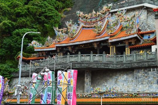 guandu-temple