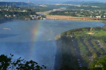 shihmen-arcobaleno