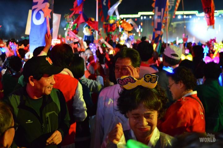 Andong Mask Festival DJ Set