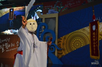 Andong Mask Performance 2
