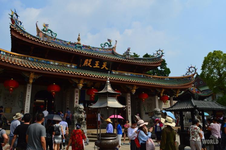 Nanputou Temple
